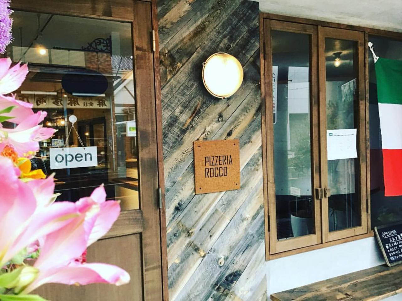薪窯で焼くナポリピッツァのお店...埼玉県川越市連雀町の「ピッツェリアロッコ」