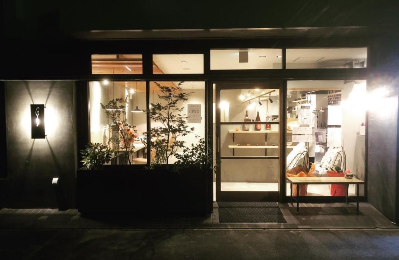 庚午南にお酒と天ぷらメインの和食屋「ろくろく亭」本日グランドオープン!
