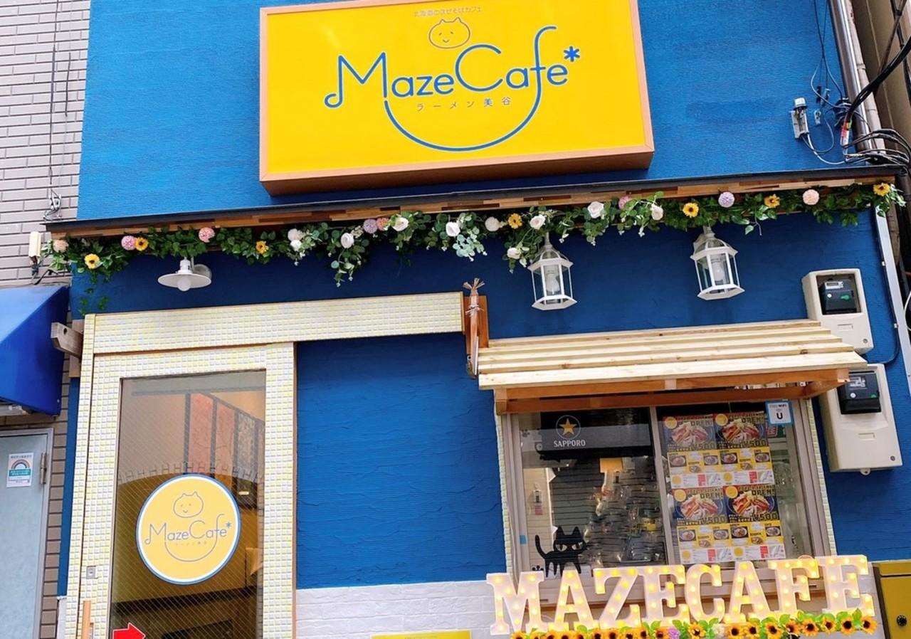 東京都台東区東上野4丁目に「マゼカフェ ラーメン美谷」が昨日よりプレオープンされてるようです。