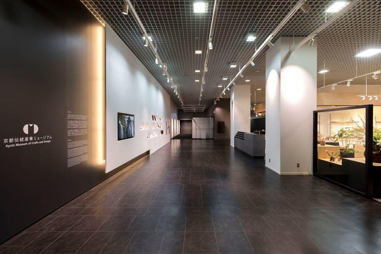 伝統工芸を体感するミュージアム...京都市勧業館みやこめっせ地下1階の「京都伝統産業ミュージアム」