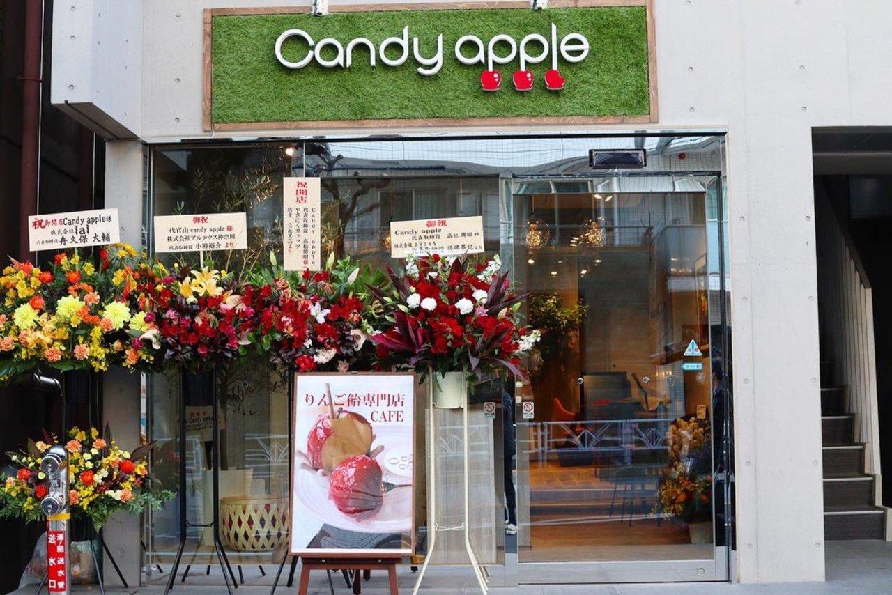 りんご飴専門店カフェ...東京都渋谷区代官山町に「キャンディーアップル」オープン