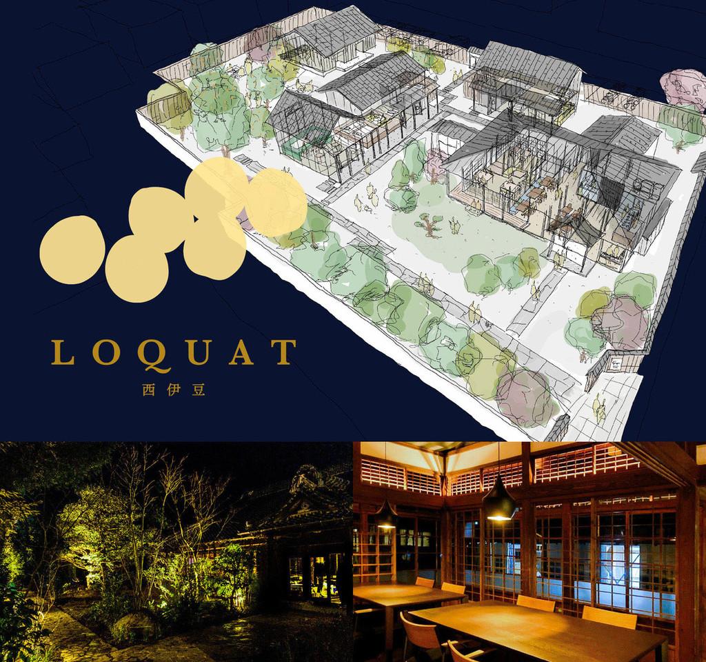 民家をフルリノベーション。。。静岡県伊豆市土肥に複合施設『ロクワット西伊豆』2/6グランドオープン
