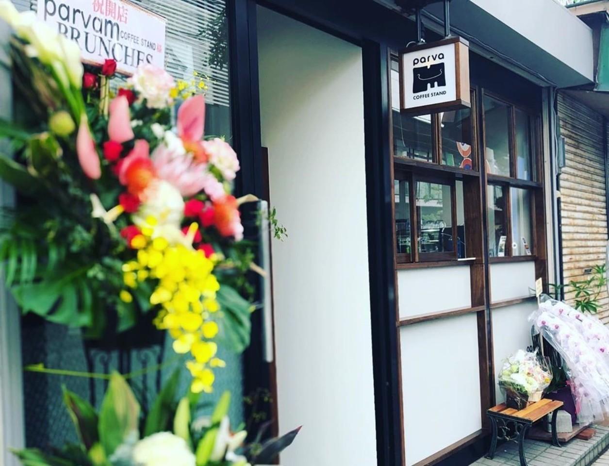 神奈川県藤沢市辻堂2丁目に「パルア エム コーヒースタンド」が明日グランドオープンのようです。