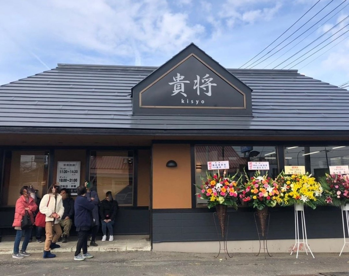 茨城県石岡市八軒台に「中華そば貴将」が昨日オープンされたようです。