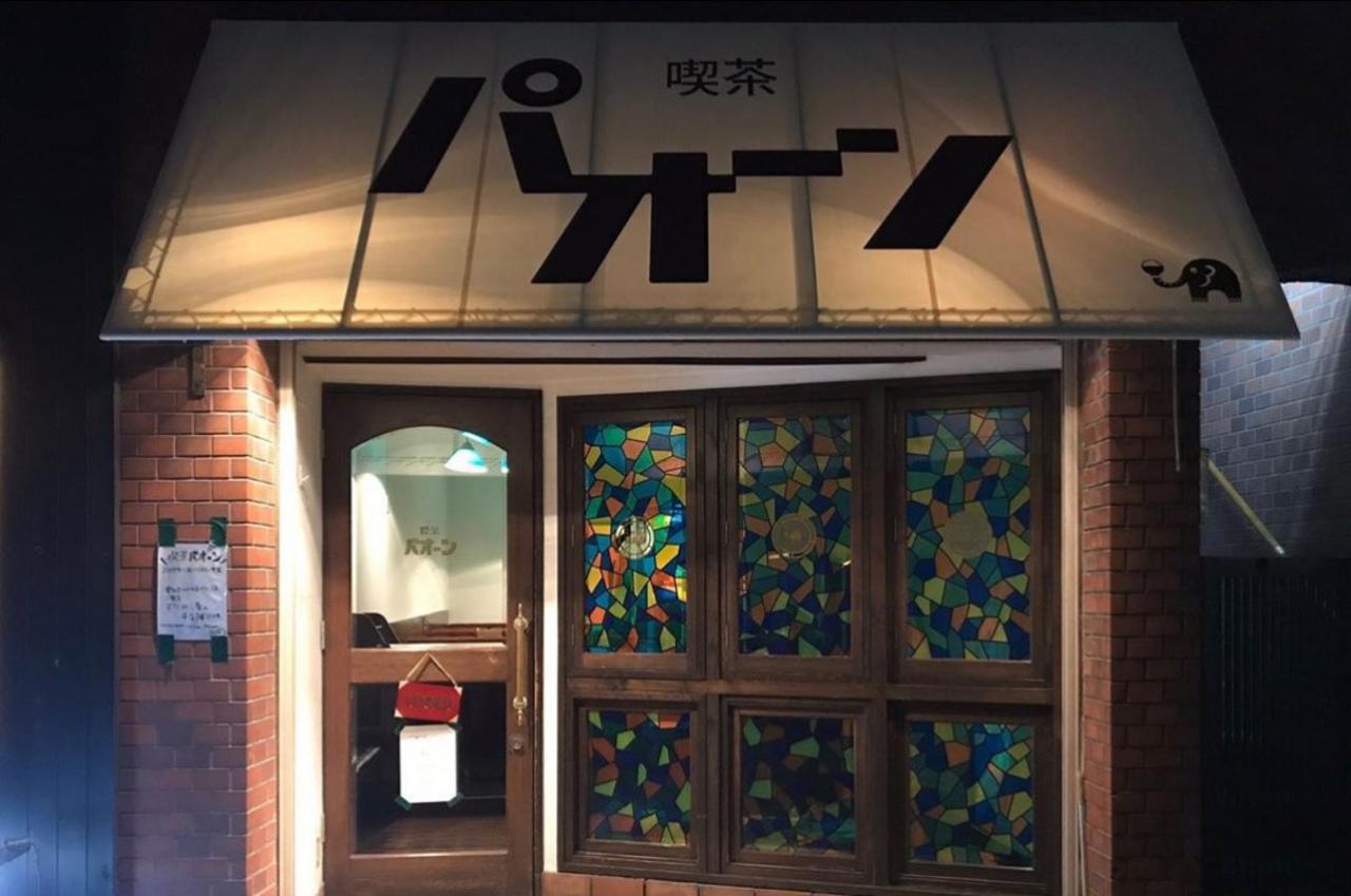 ぞうめし屋の4店舗目は東京。。東京都世田谷区船橋1丁目に『喫茶パオーン』オープン