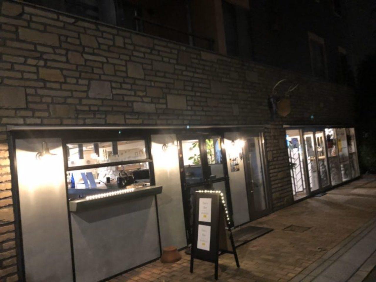 東京都豊島区巣鴨1丁目におしゃれなバー「Bar93」が本日グランドオープンのようです。