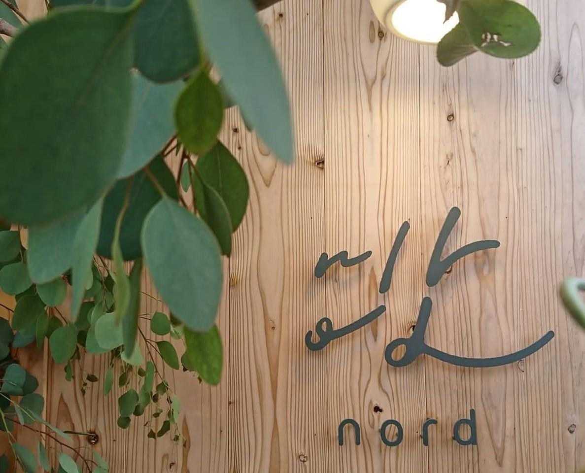 美味しい料理と楽しい空間。。。三重県いなべ市北勢町阿下喜に『ノール』本日オープン