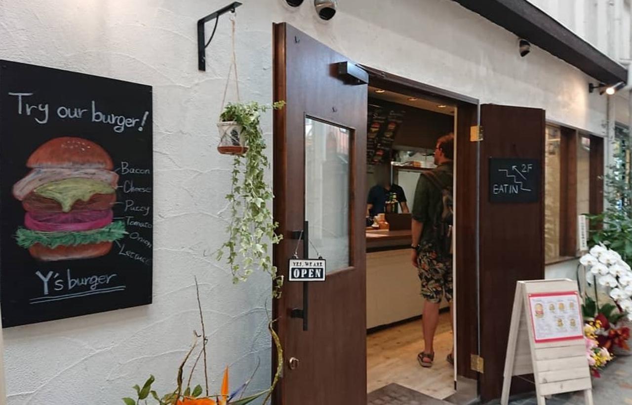 グリルデミの新たな挑戦...阪急河原町駅近くに『ワイズバーガー』本日オープン