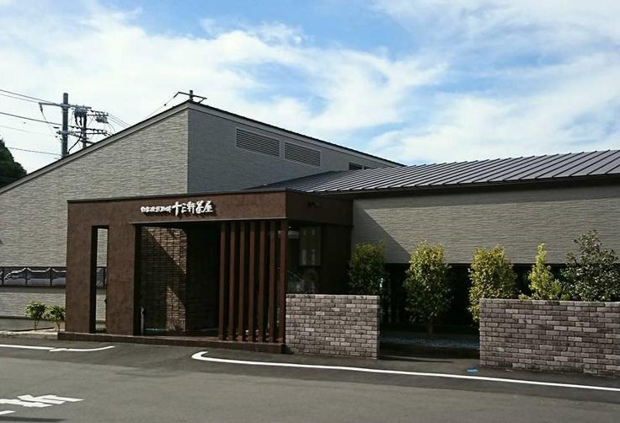 福山市千田町に自家焙煎珈琲「十三軒茶屋千田店」5/23グランドオープン!
