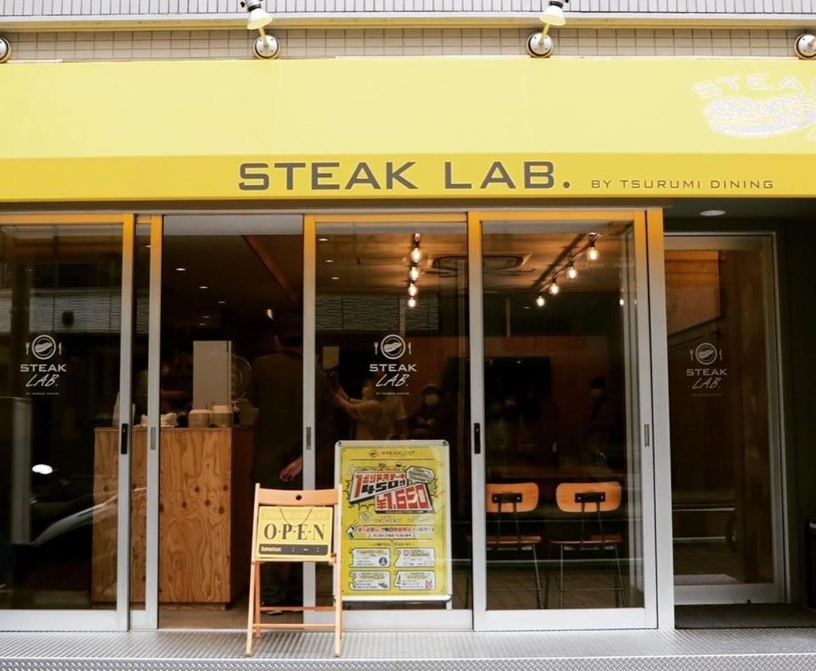神奈川県横浜市鶴見区鶴見中央4丁目に「ステーキラボ」が昨日グランドオープンされたようです。
