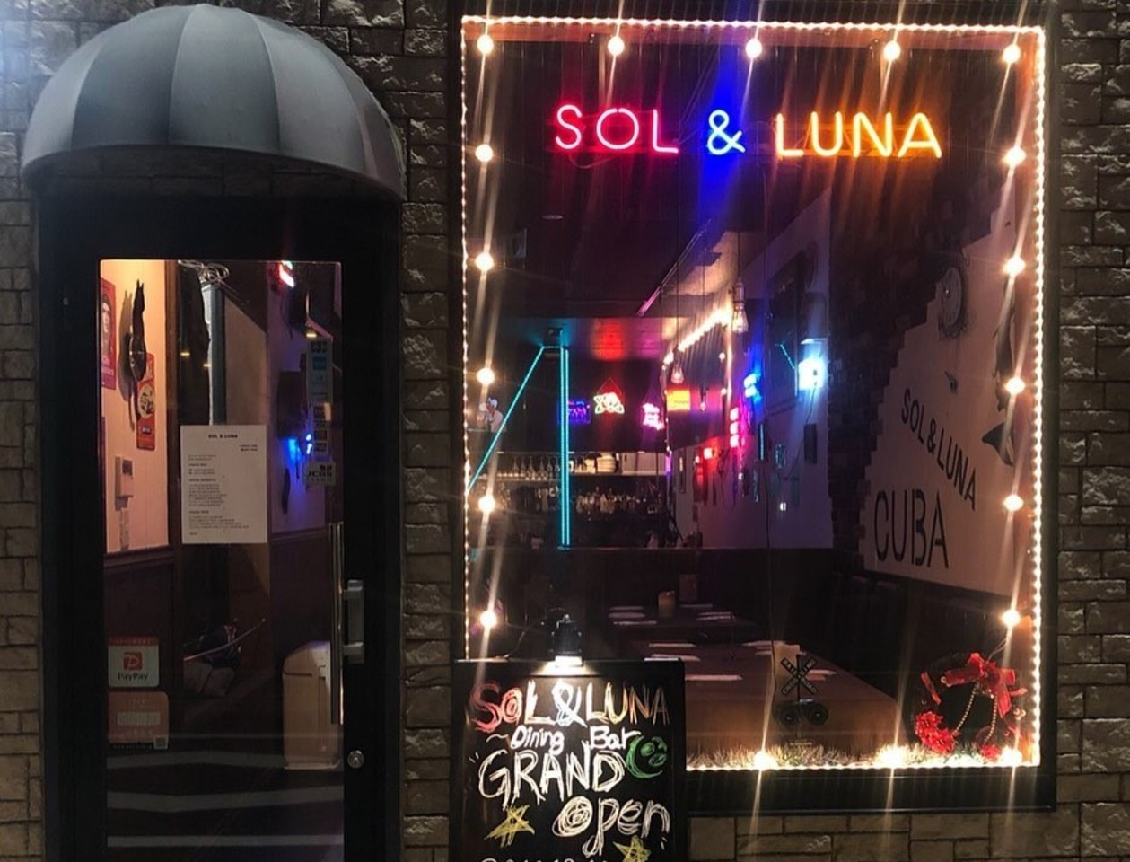 東京都渋谷区鴬谷町にタイニングバー「SOL&LUNA」が12/18にオープンされたようです。