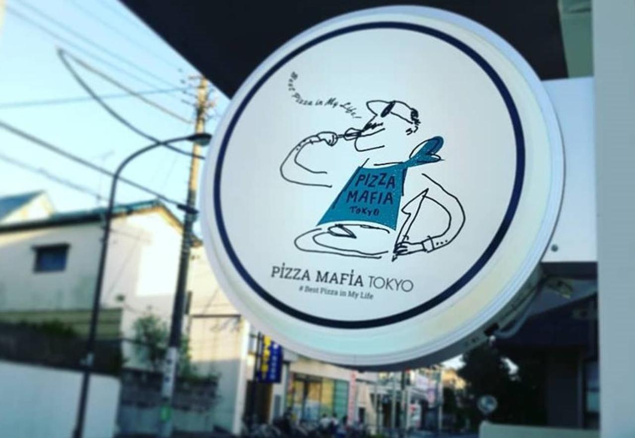 笑顔あふれる地元のコミュニティを。桜新町駅近くに「ピザ マフィア トウキョウ」9/18オープン!