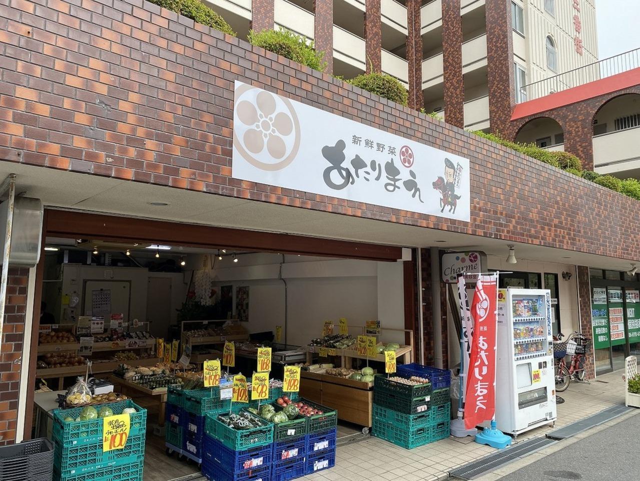 大阪市東淀川区のライフ豊里店前に八百屋『新鮮野菜 あたりまえ』が6/19にオープンされました。。