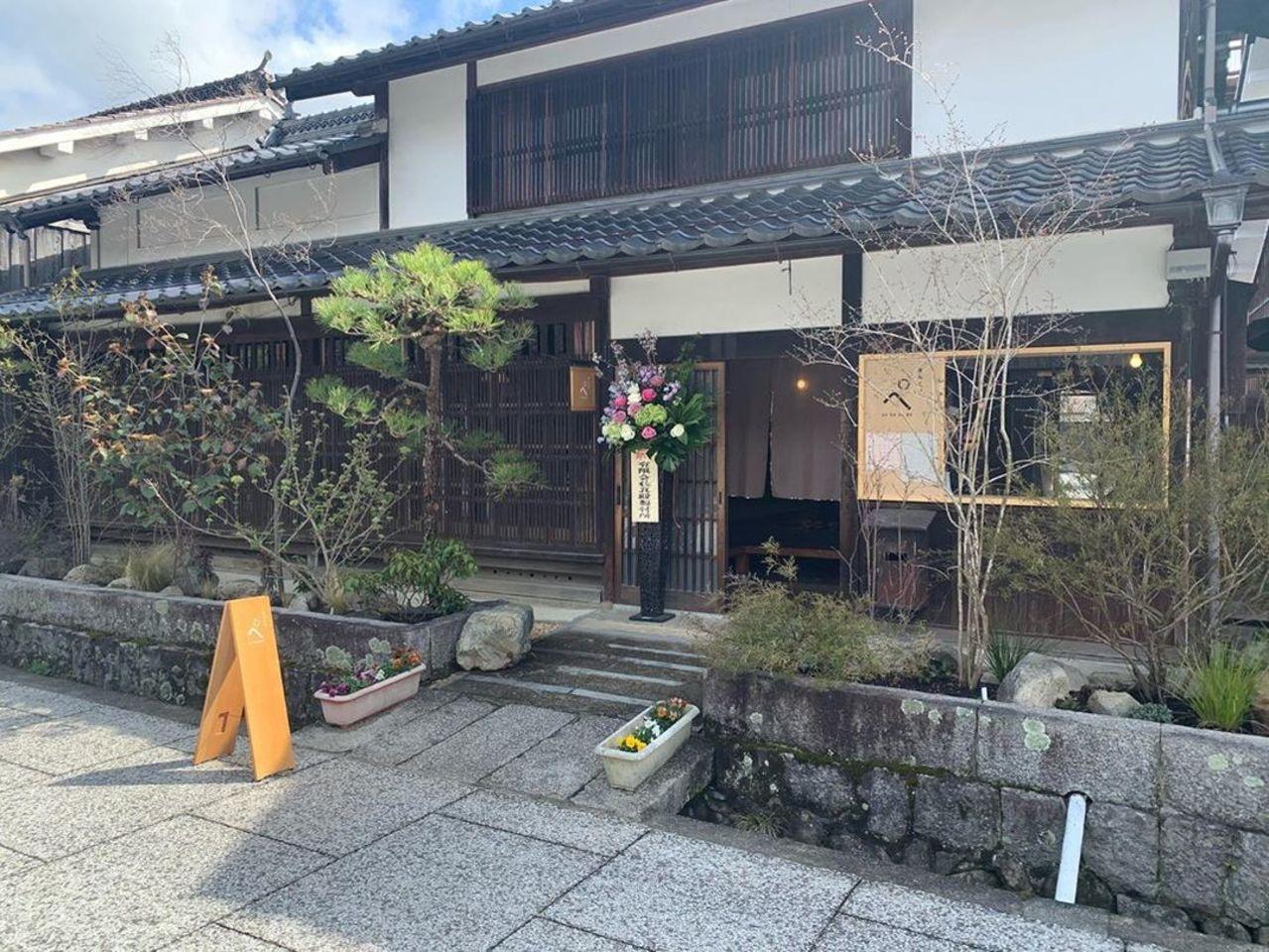 あんこや兼喫茶店。。。岡山県美作市古町の『あんこや ぺ』