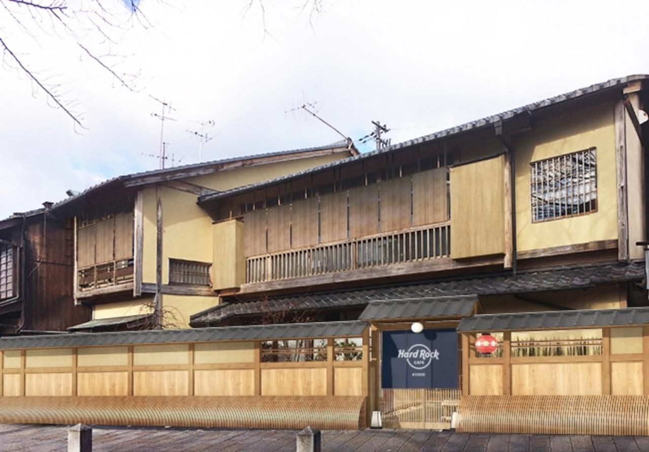 京都の祇園白川にアメリカンレストラン「ハードロックカフェ京都」7月12日オープン!