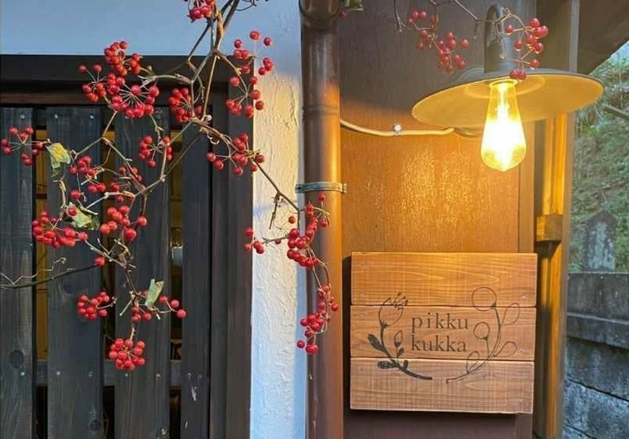 古民家の焼き菓子店。。。千葉県松戸市松戸に『ピック クッカ』12/10オープン