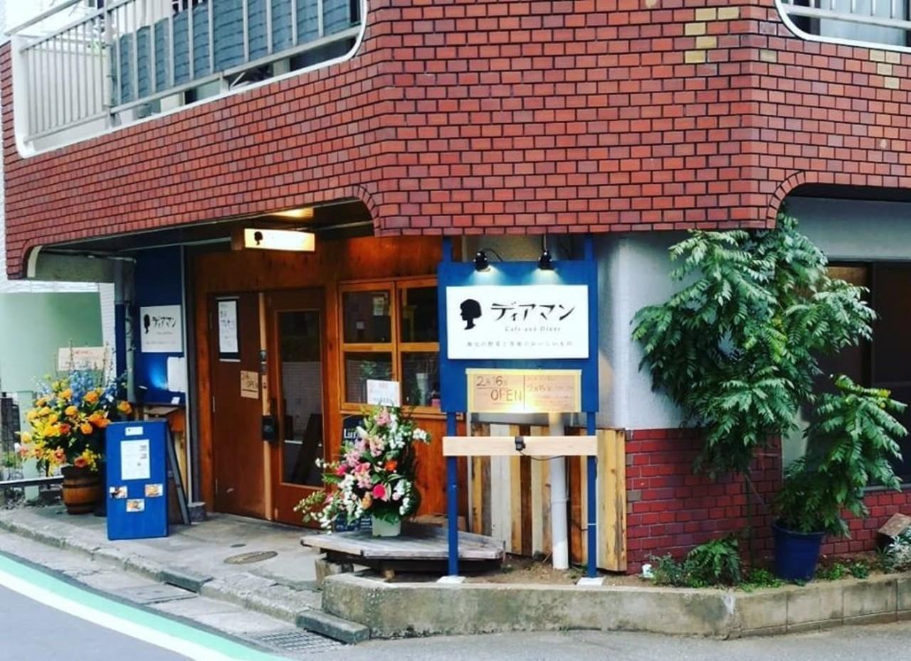 地元の野菜と各地のおいしいもの...東京都国分寺市本町2丁目に「ディアマン」本日リニューアルオープン