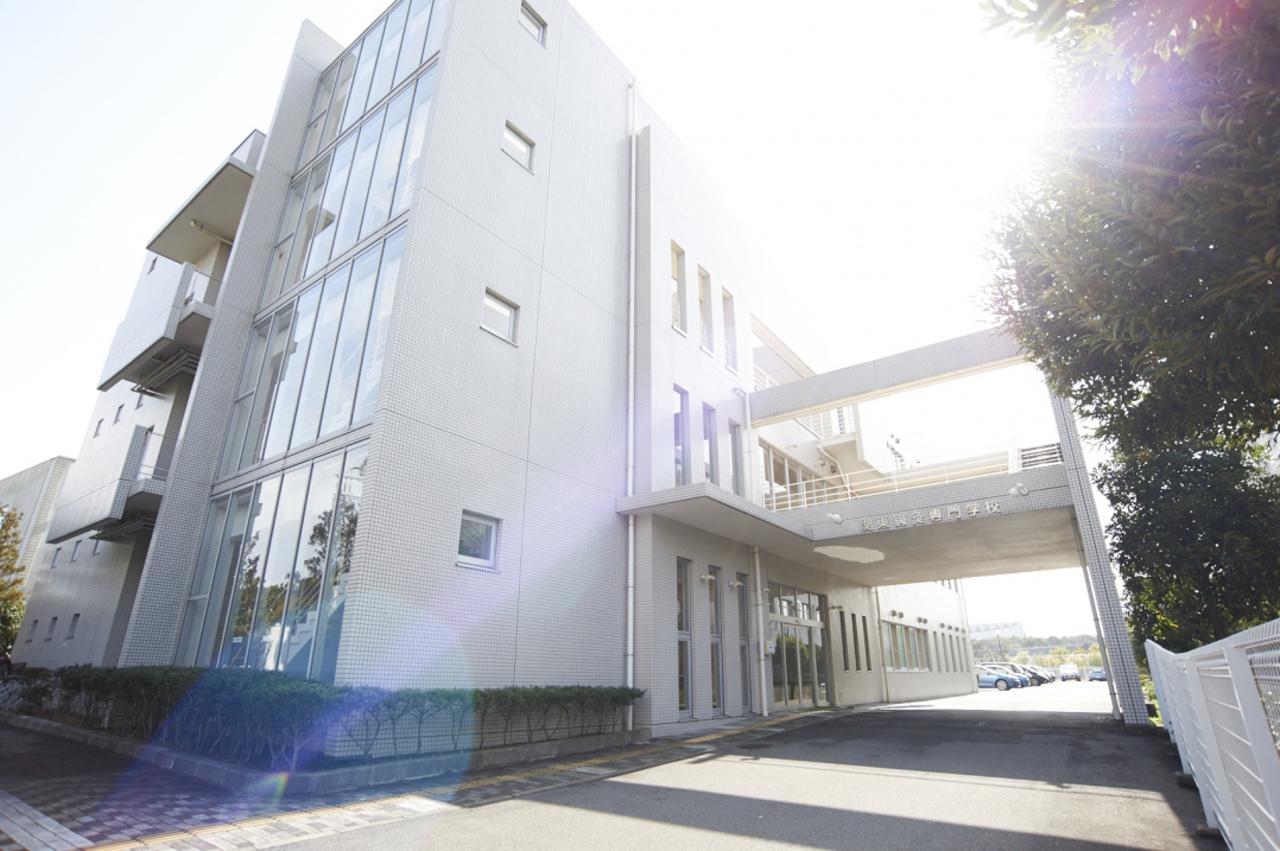 12106関東鍼灸専門学校