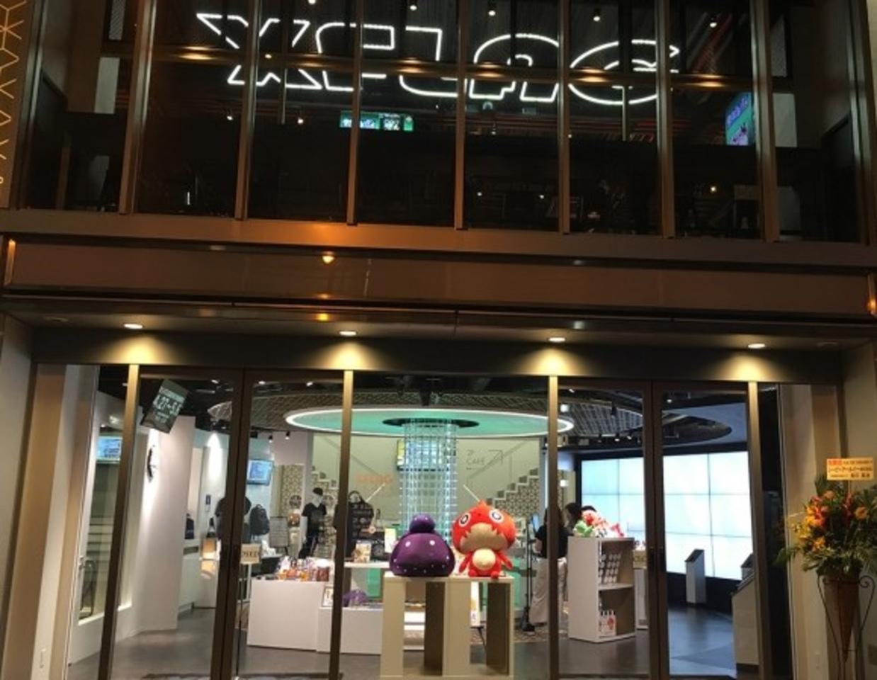 心斎橋にプレイする新感覚ストア「XFLAG STORE SHINSAIBASHI」オープン!