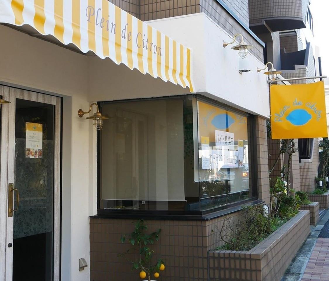 レモンとお菓子とランチ。。東京都目黒区碑文谷4丁目にカフェ『プランドシトロン』オープン