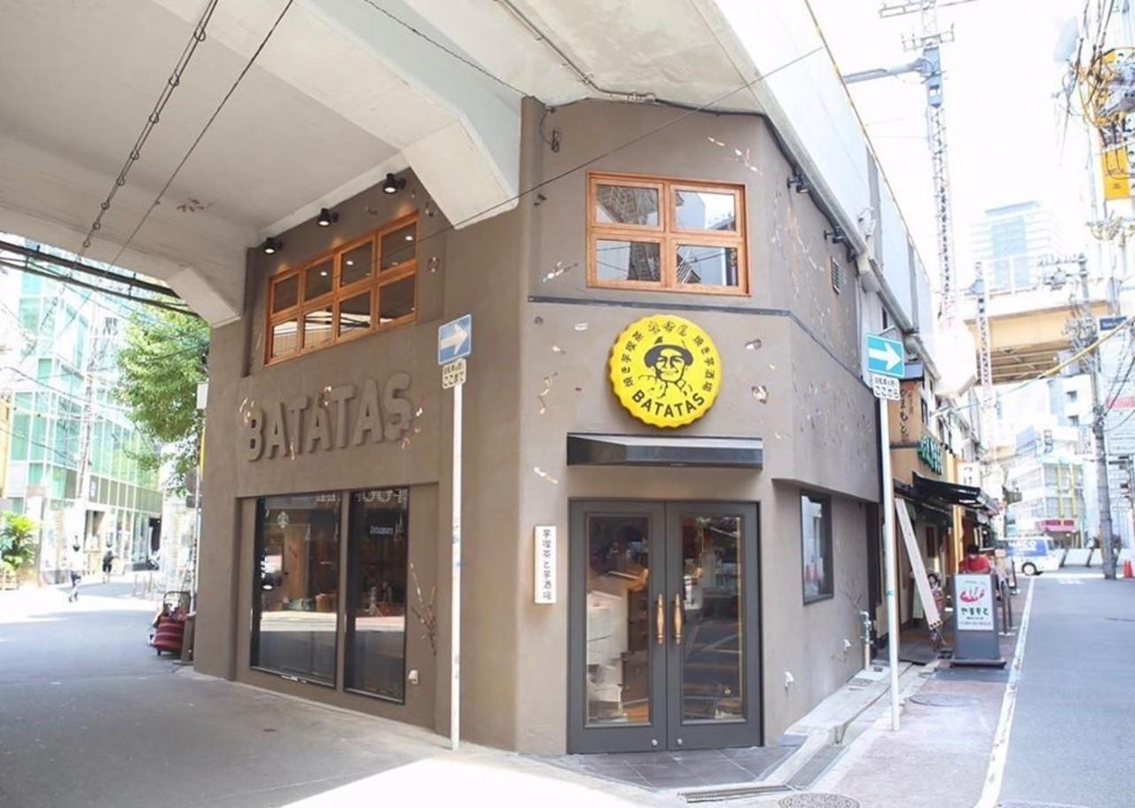 祝!8/19.GrandOpen『蜜香屋バタータス』レストラン・カフェ(大阪市北区)