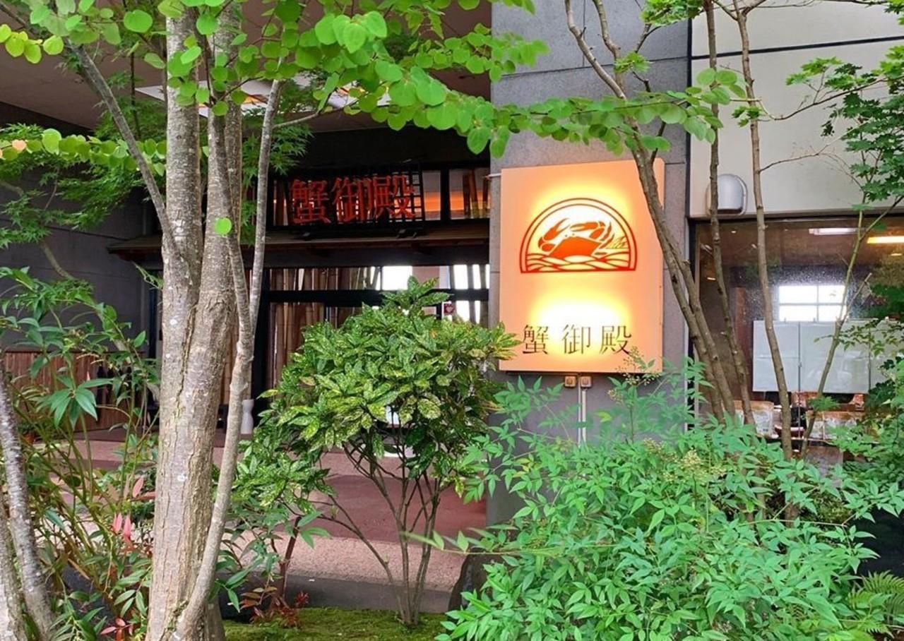 佐賀県太良嶽温泉のホテル『蟹御殿』