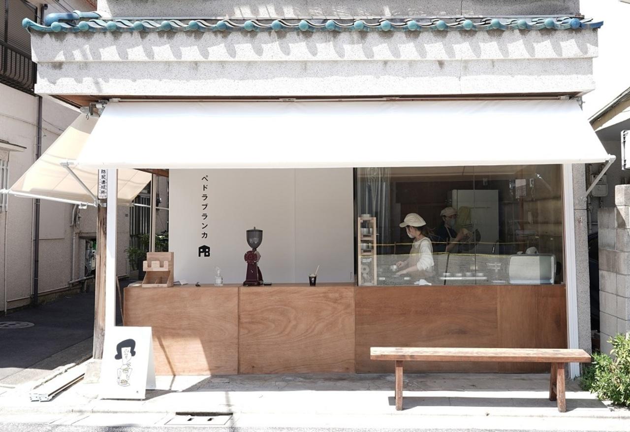 ホットケーキとコーヒー...東京都品川区戸越4丁目に「ペドラブランカ」移転オープン