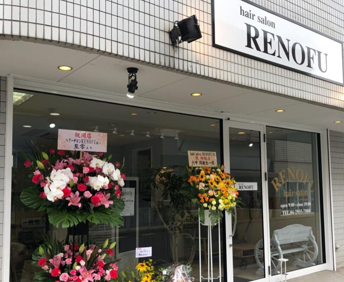 祝!6/17open『hair salon RENOFU』(埼玉県所沢市)
