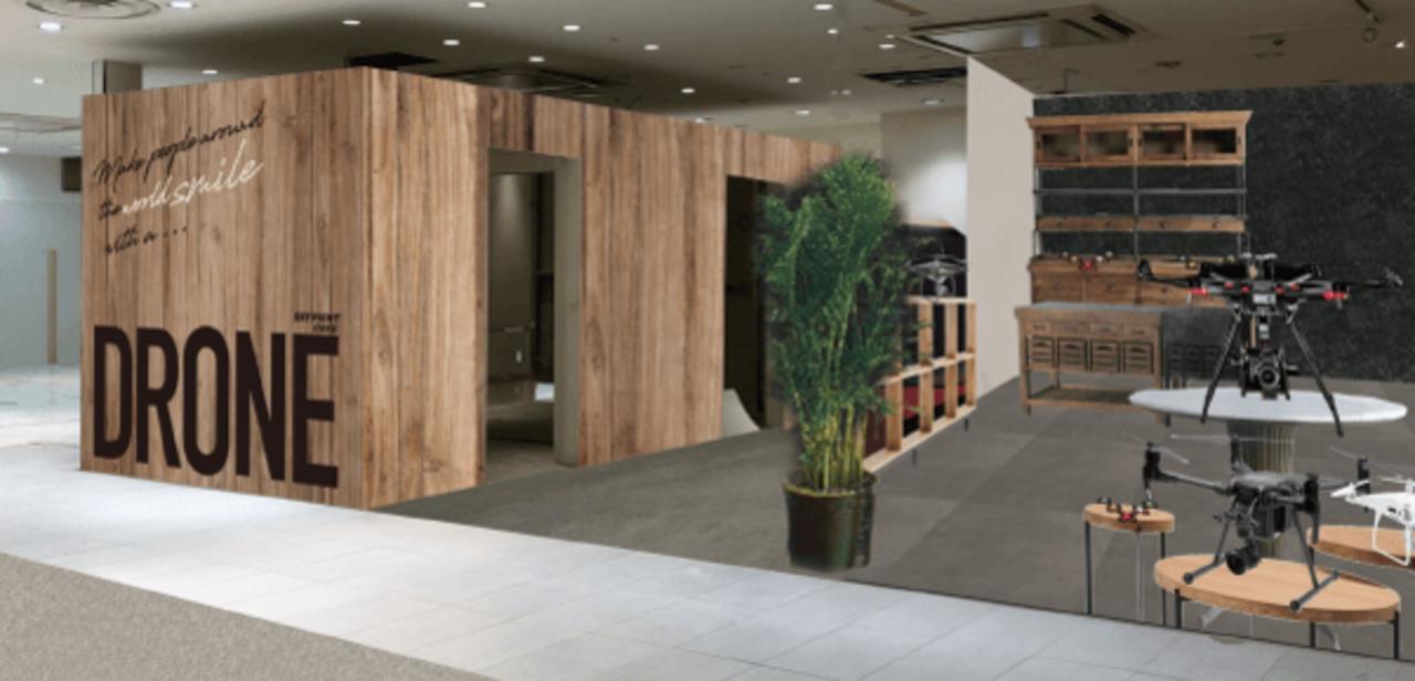 東京のマロニエゲート銀座3の4階に「スカイファイトカフェ銀座」6月5日オープン!