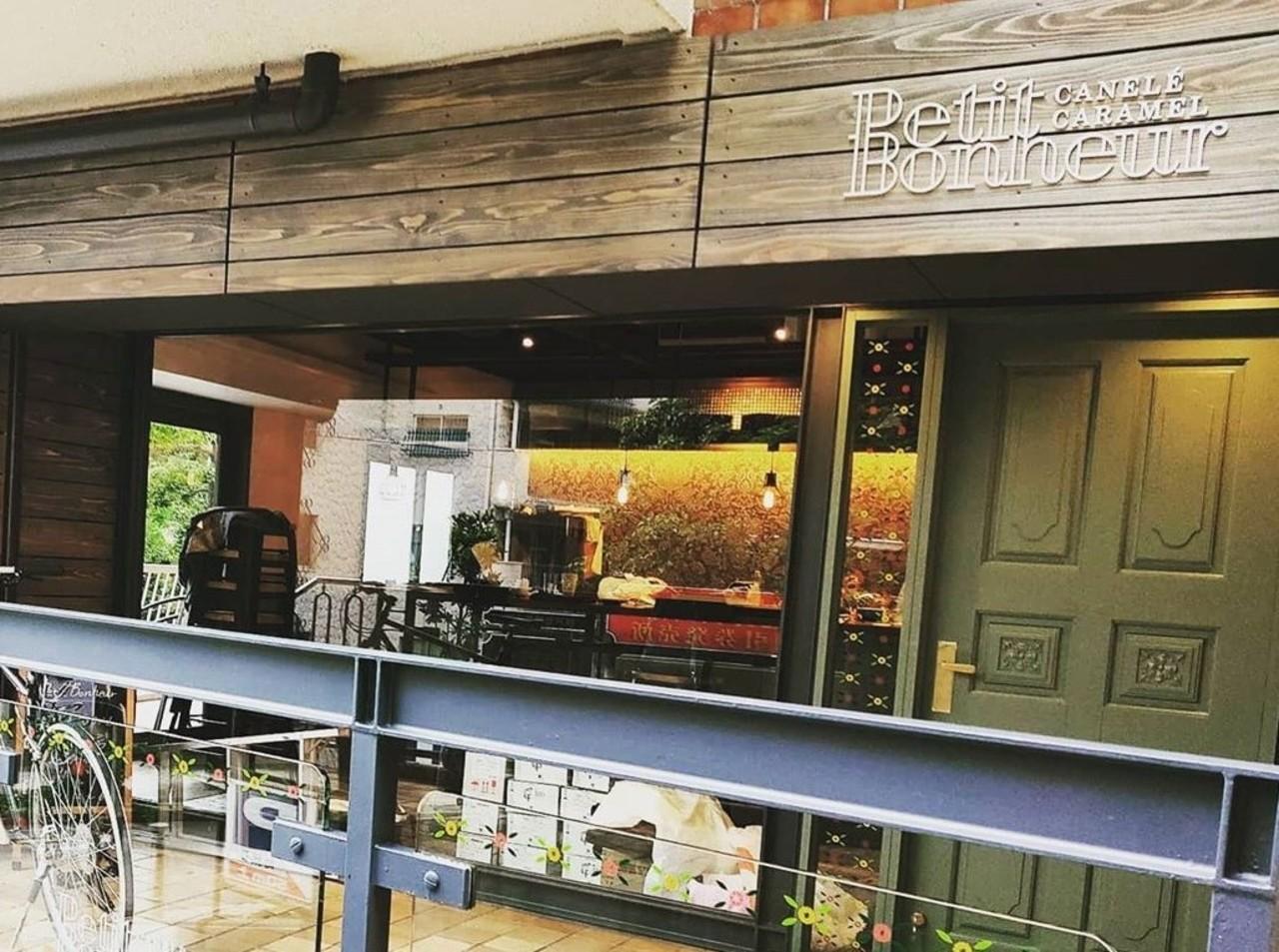 祝!7/7open『プティ ボヌール』カヌレ&キャラメル専門店(神戸市中央区)