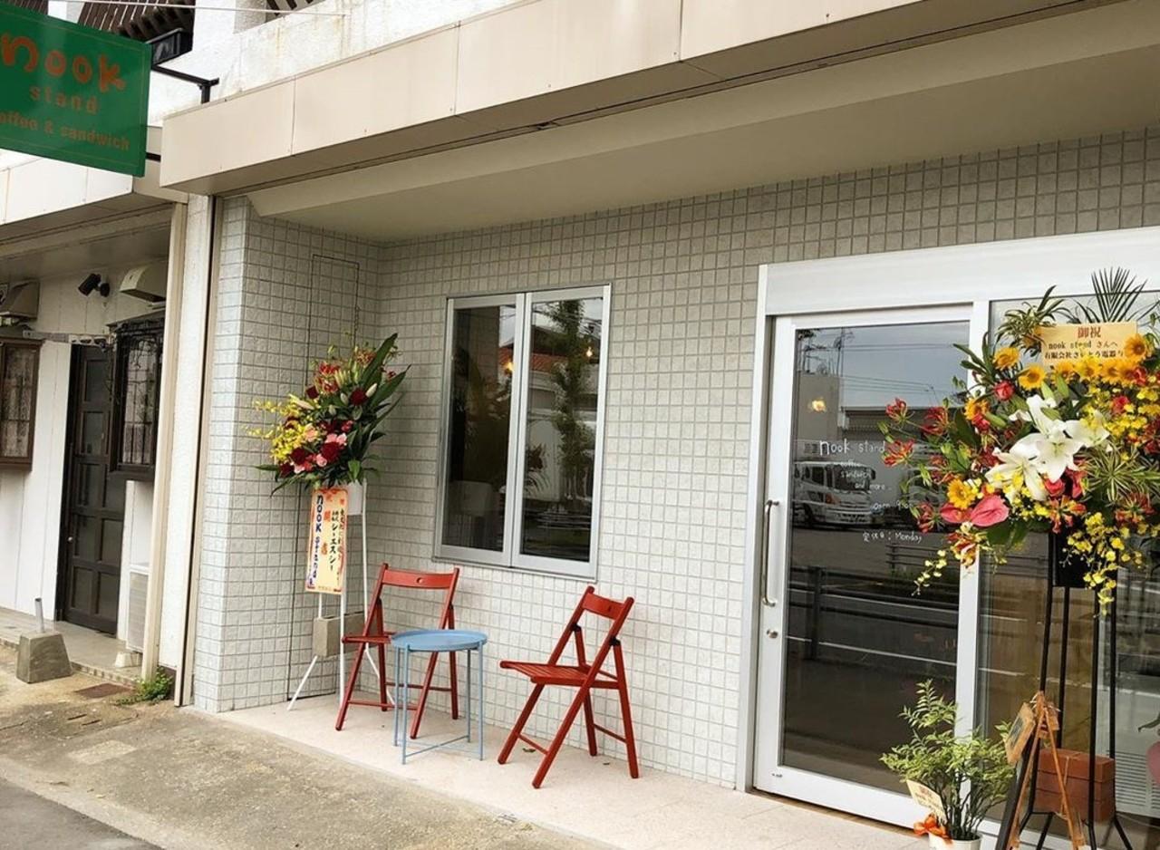 コーヒー&サンドイッチ...徳島県鳴門市撫養町小桑島字前組の「ヌークスタンド」