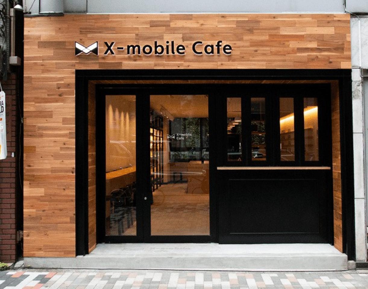 東京渋谷3丁目にX-mobileカフェ併設の旗艦店「エックスモバイルカフェシブヤ」オープン!