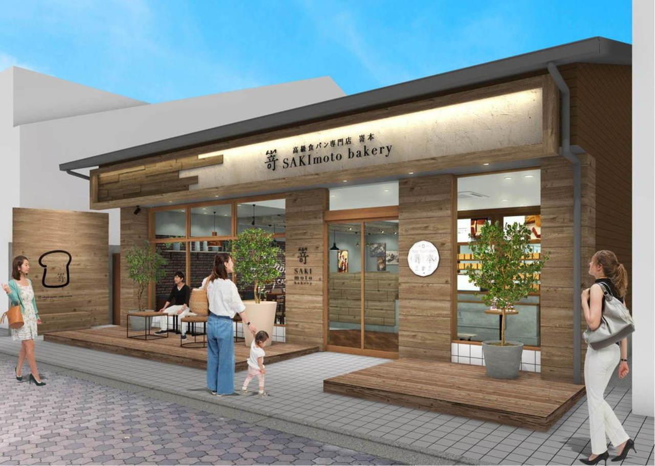 京都の三条京阪駅近くに高級食パン専門店「嵜本 京都三条鴨川店」5月20日オープン!