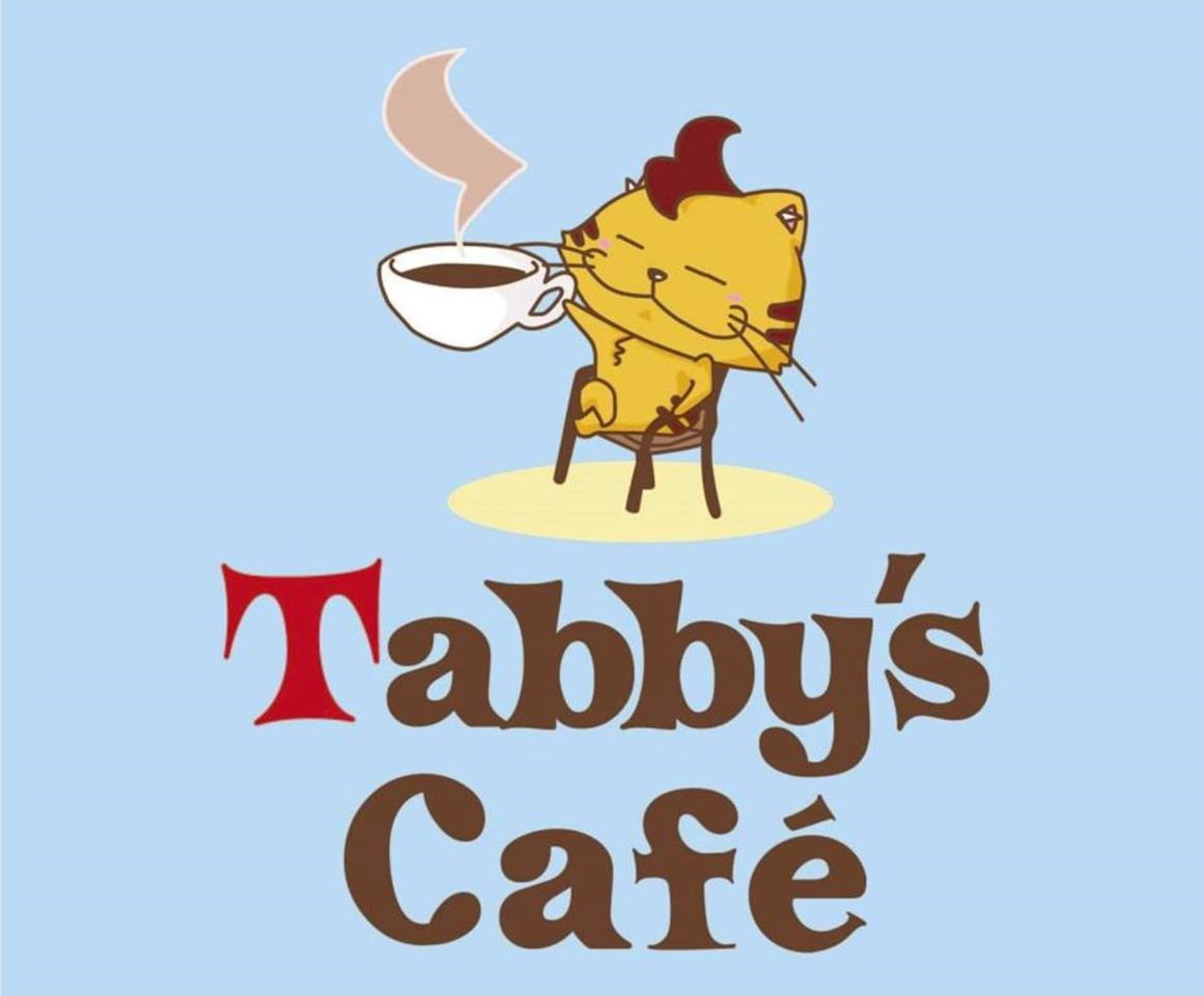 福井県鯖江市丸山町1丁目に「タビーズカフェ」が7/6にオープンされたようです。