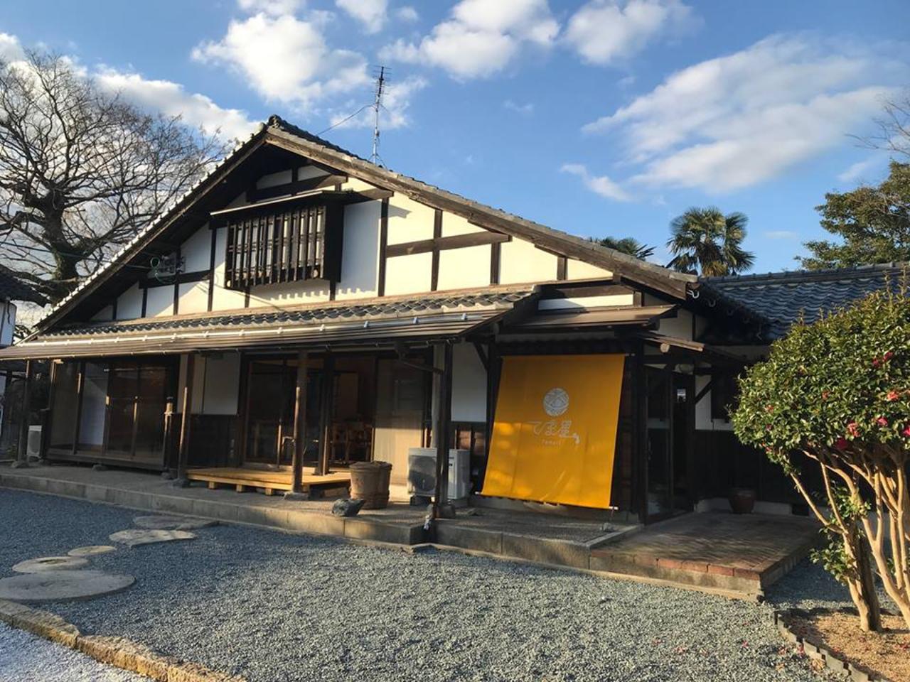 鳥取県西伯郡南部町に食べて泊まれる寄り合い場「てま里」オープン!