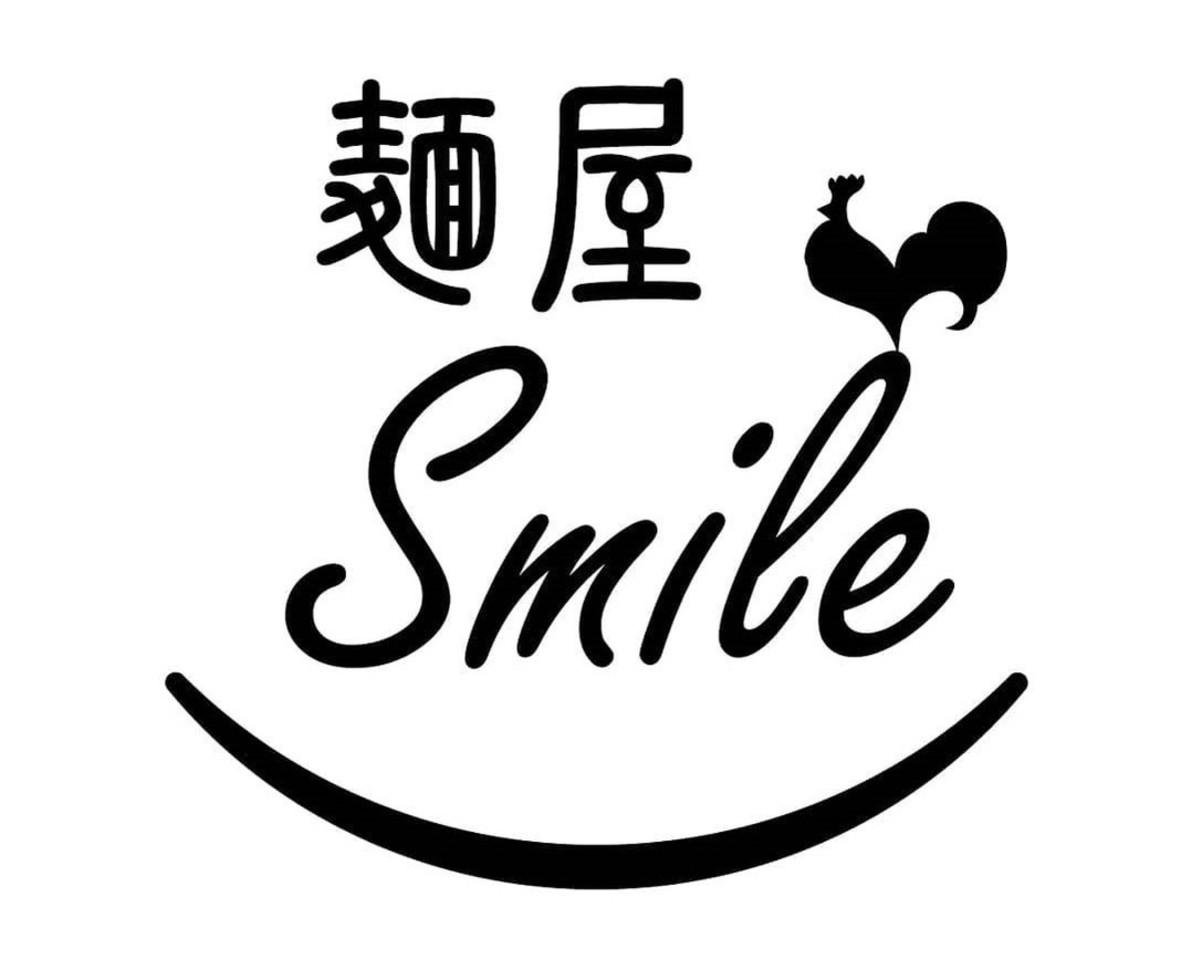 兵庫県尼崎市東園田町4丁目に「麺屋スマイル」が4/6にオープンされたようです。