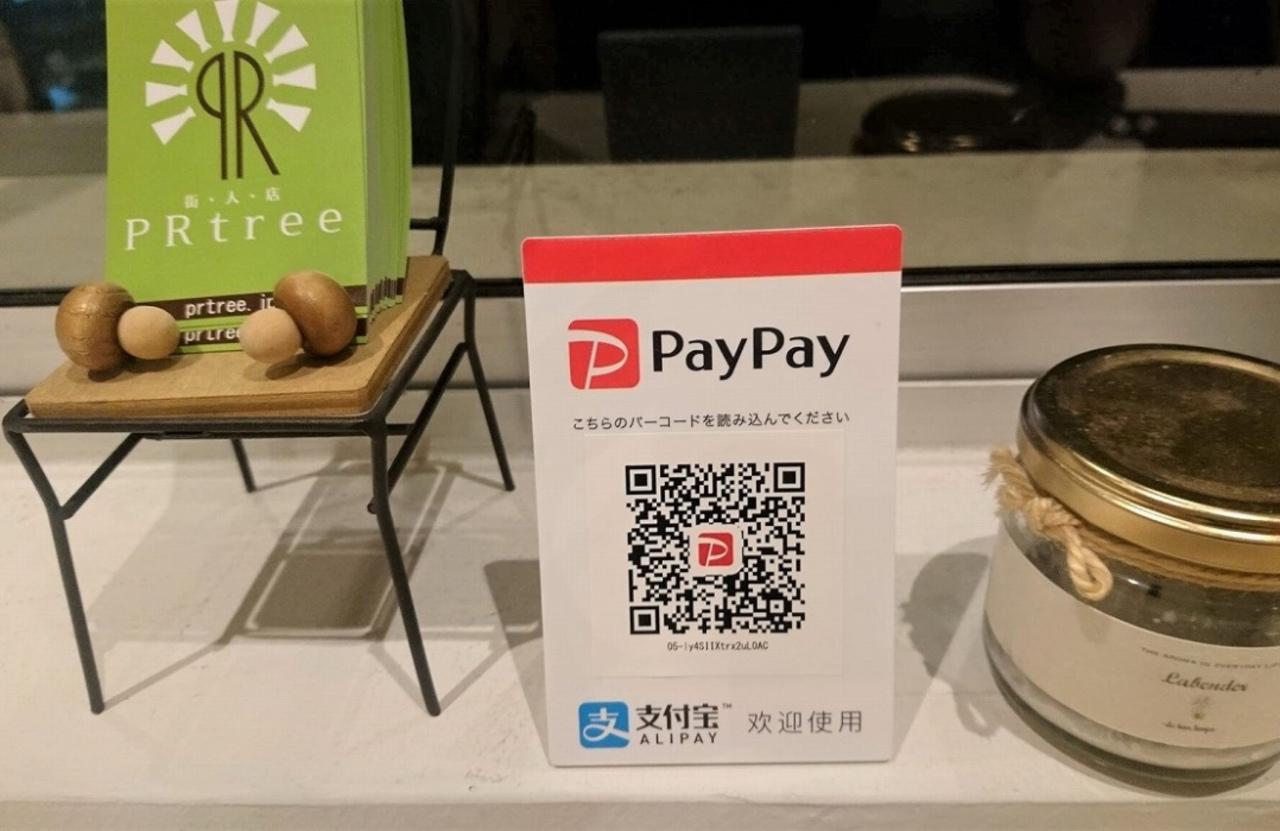 cocochi京都西大路にて『PayPay』がご利用いただけるようになりました!