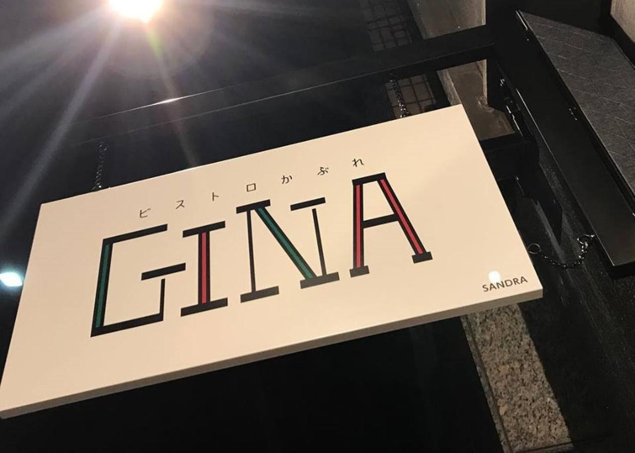 東京都中央区日本橋小伝馬町に「ビストロかぶれ ジーナ」オープン!