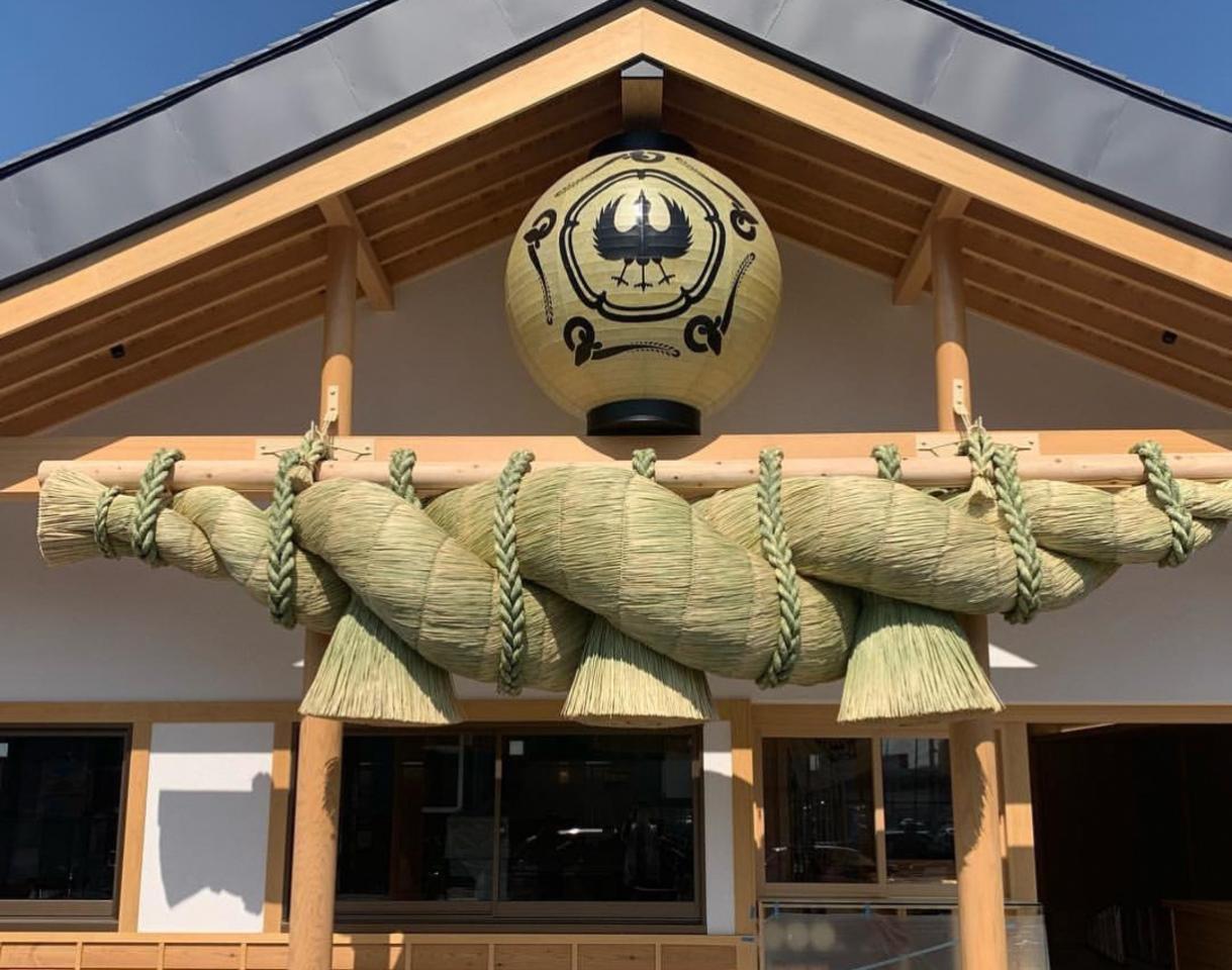 愛知県春日井市八田町にうなぎ屋「うなぎのしろむら春日井店」が4/11グランドオープンのようです。