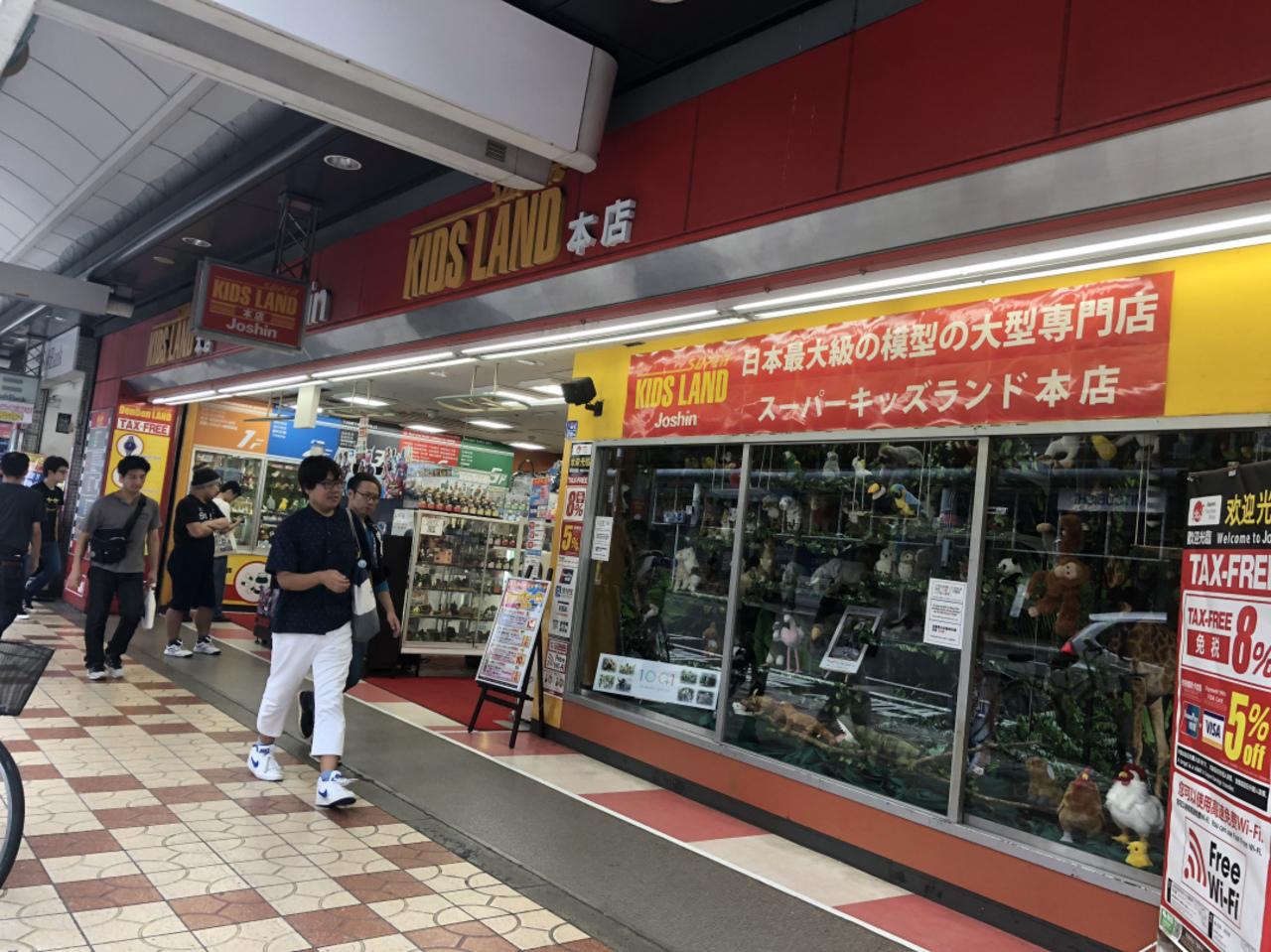 日本橋Joshinキッズランド本店へ。