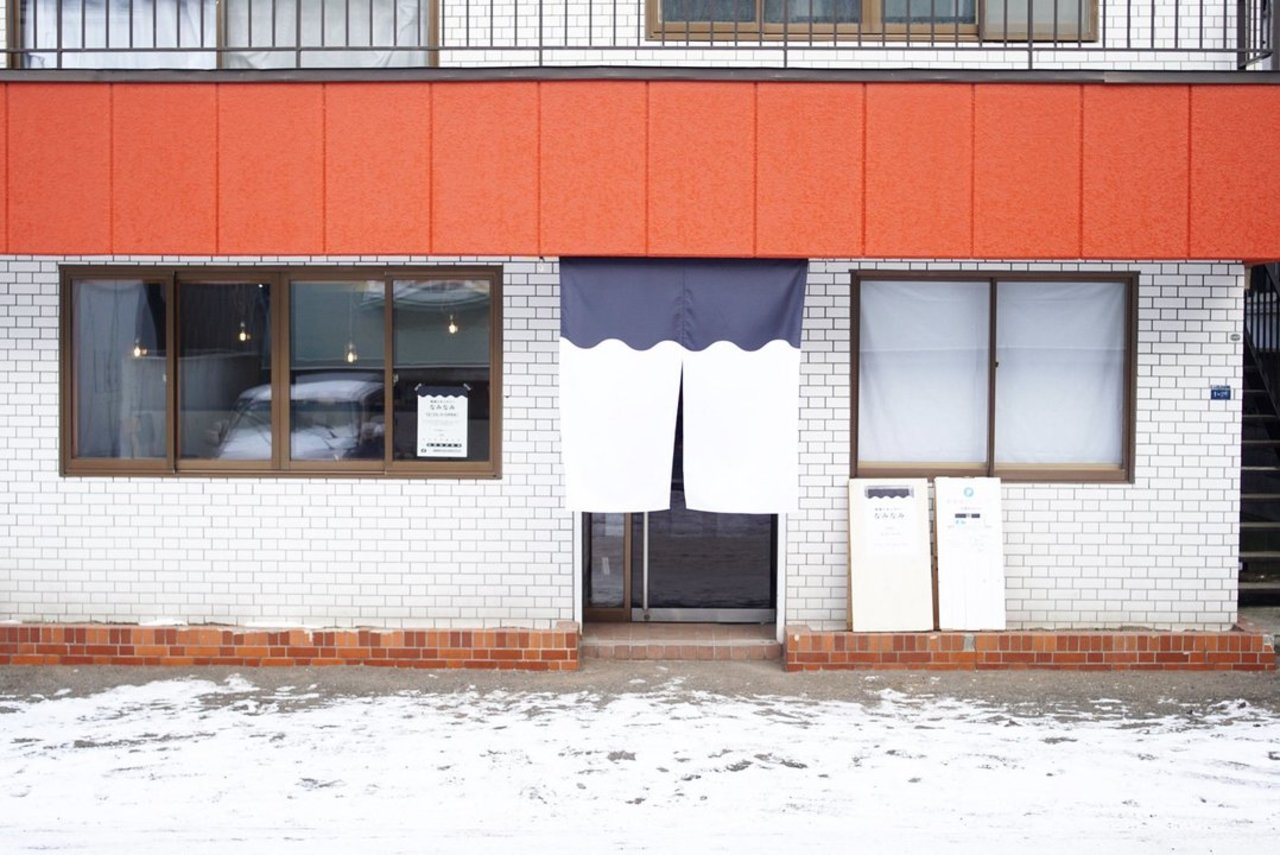 喫茶とギャラリー。。北海道札幌市豊平区豊平1条7丁目に『なみなみ』オープン