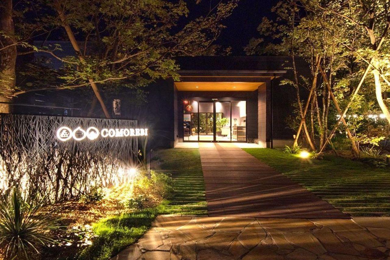 大分県由布市のグランピング施設『COMOREBI』