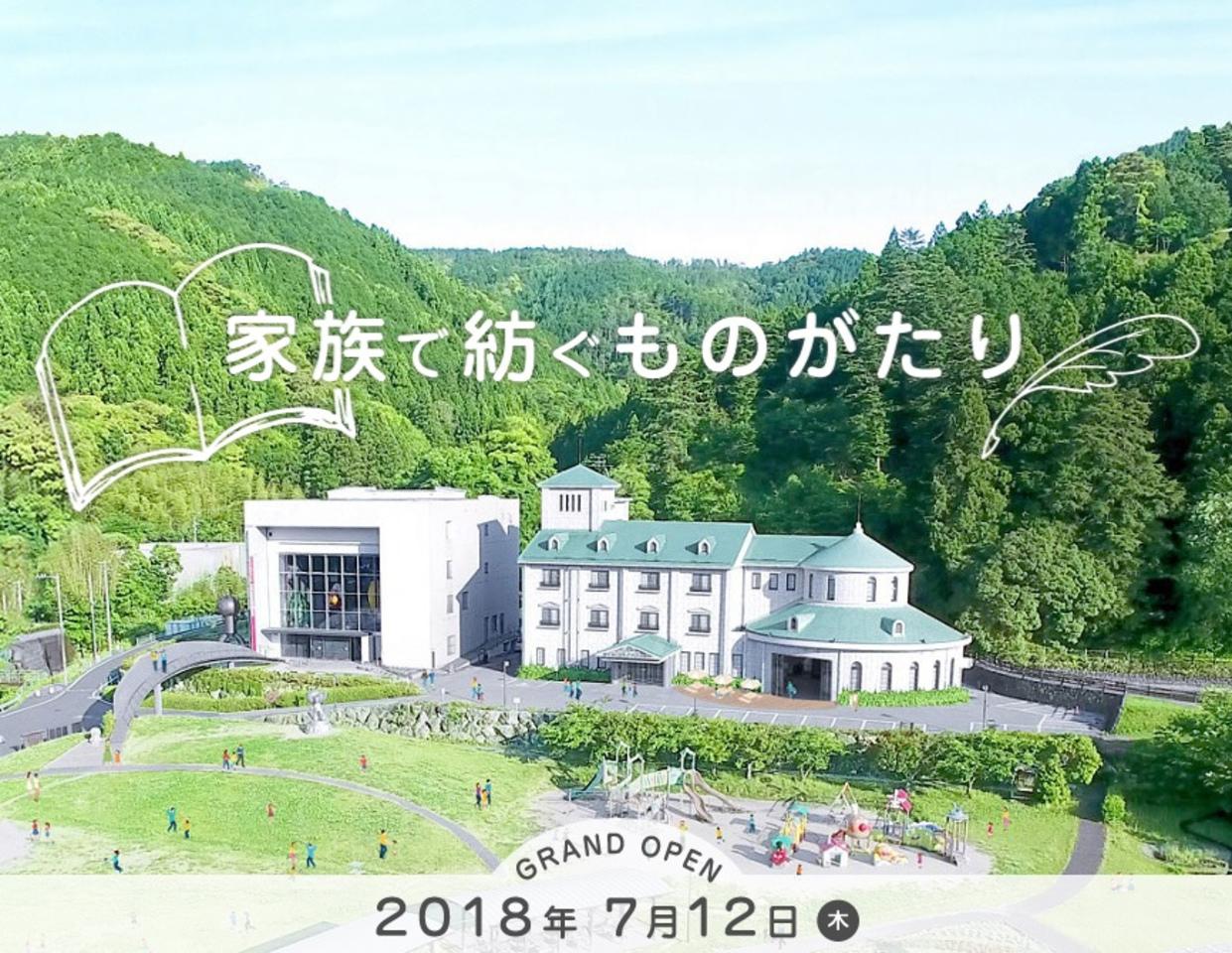 アンパンマンがテーマ「ザ・シックスダイアリーかほくホテルアンドリゾート」7月12日グランドオープン!