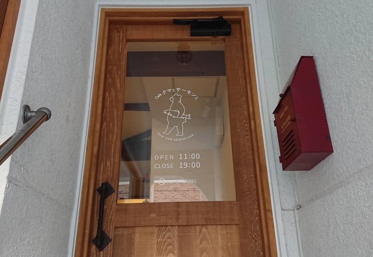 ゆっくりくつろいで。。神戸市中央区中山手通2丁目にカフェ『クマとサーモンと…』1/5オープン