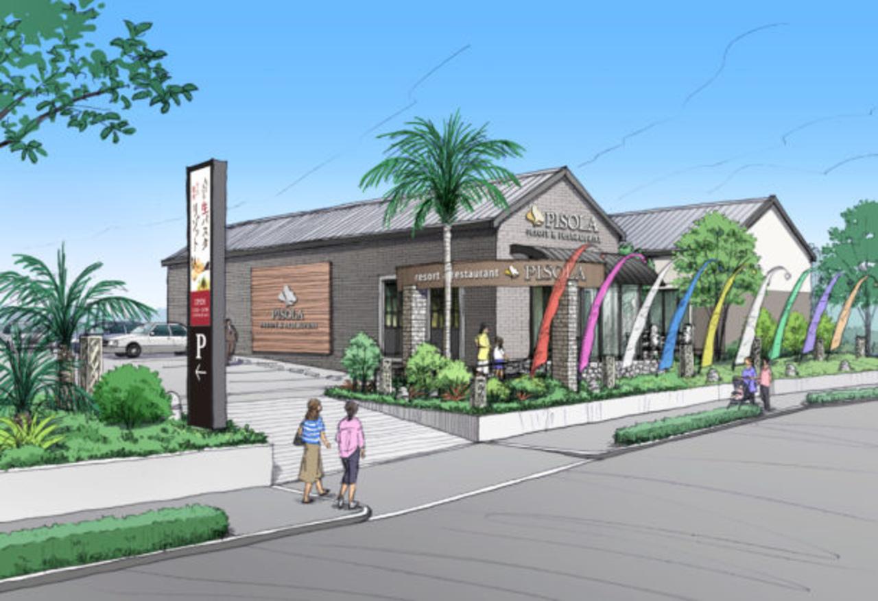 奈良県北葛城郡広陵町にリゾート&レストラン「ピソラ 真美ケ丘店」オープン!