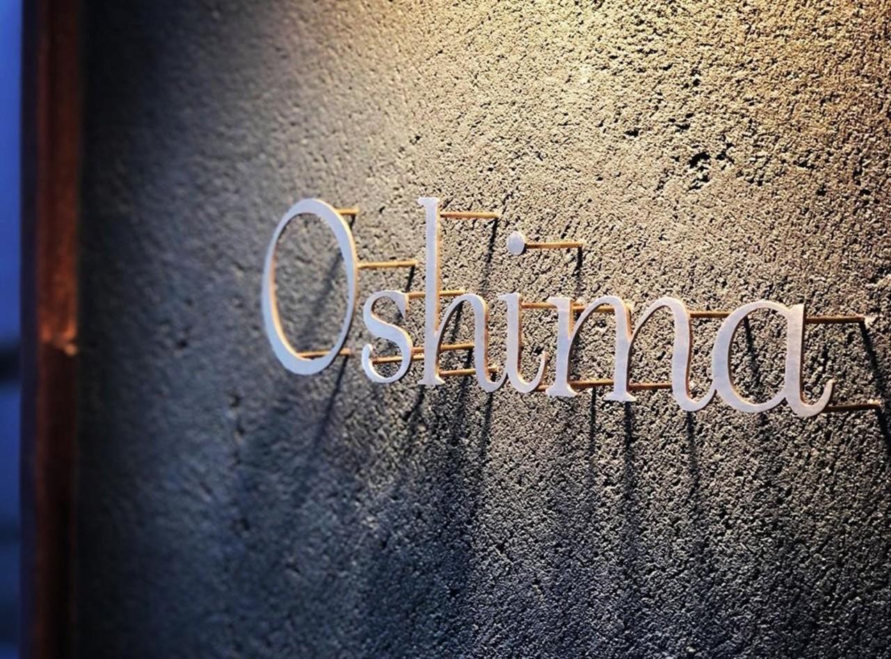大阪市福島区福島3丁目に薪火イタリアン「オオシマ」が本日オープンのようです。