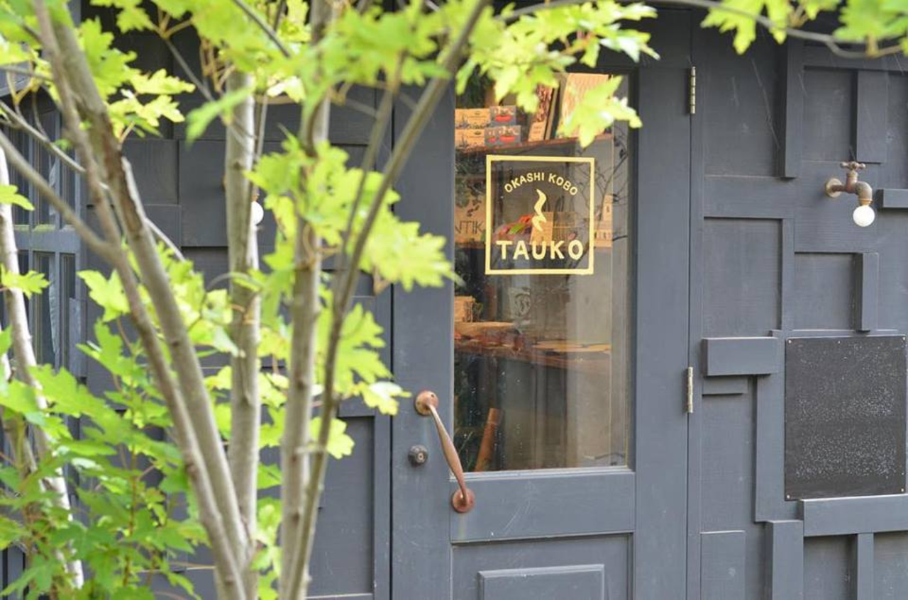 フィンランドの定番おやつ...千葉県印西市武西に『お菓子工房tauko』本日オープン