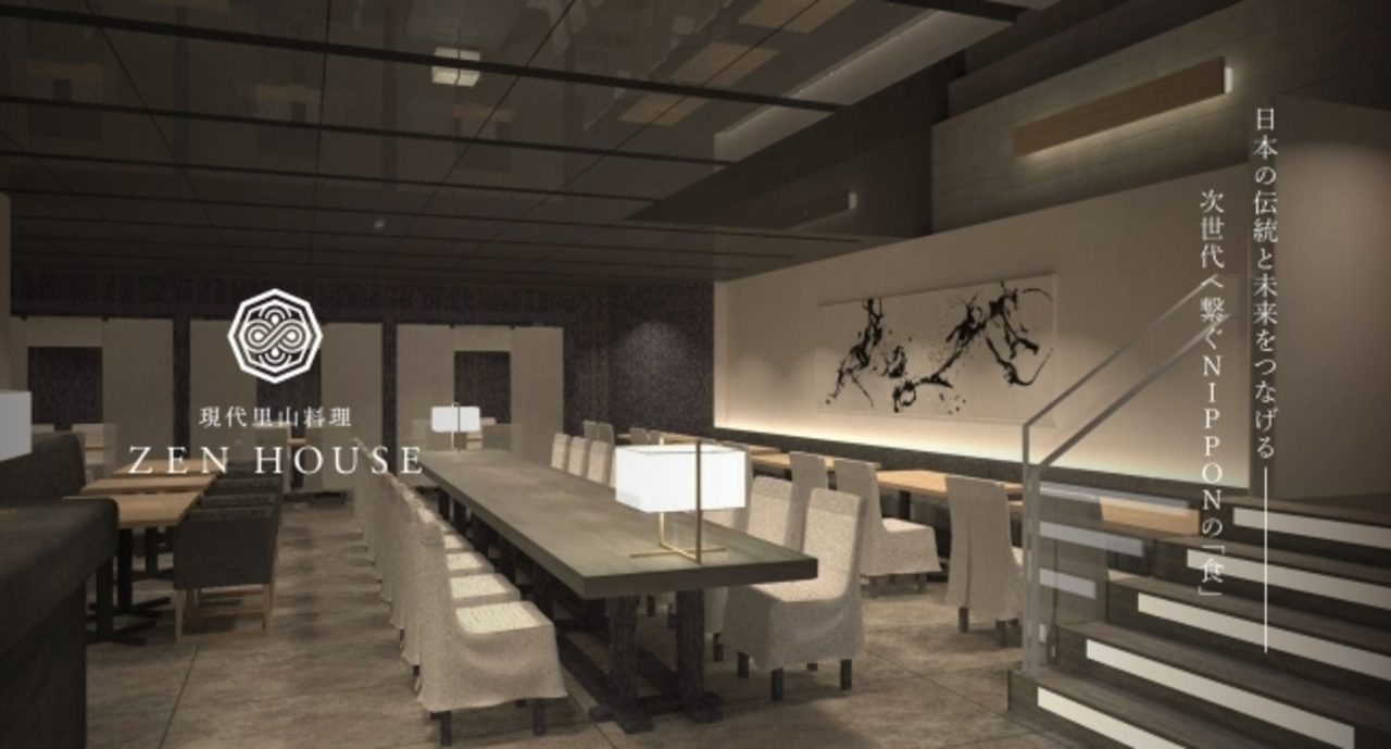 銀座のミレニアム三井ガーデンホテル地下1階に「東京現代里山料理ゼンハウス」3月1日オープン!