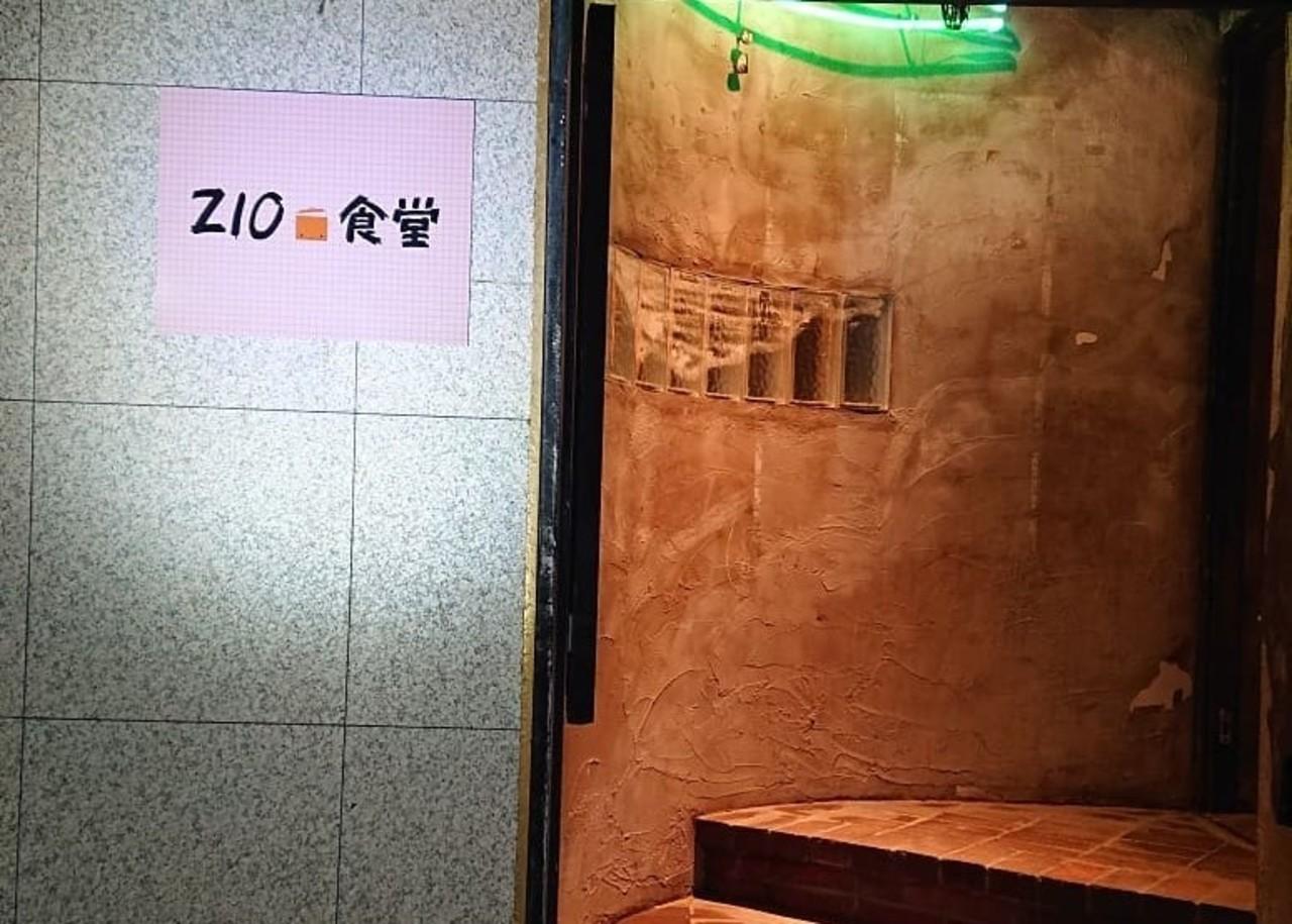 イタリアンをカジュアルに...鳥取県米子市角盤町の「ジーオ食堂」