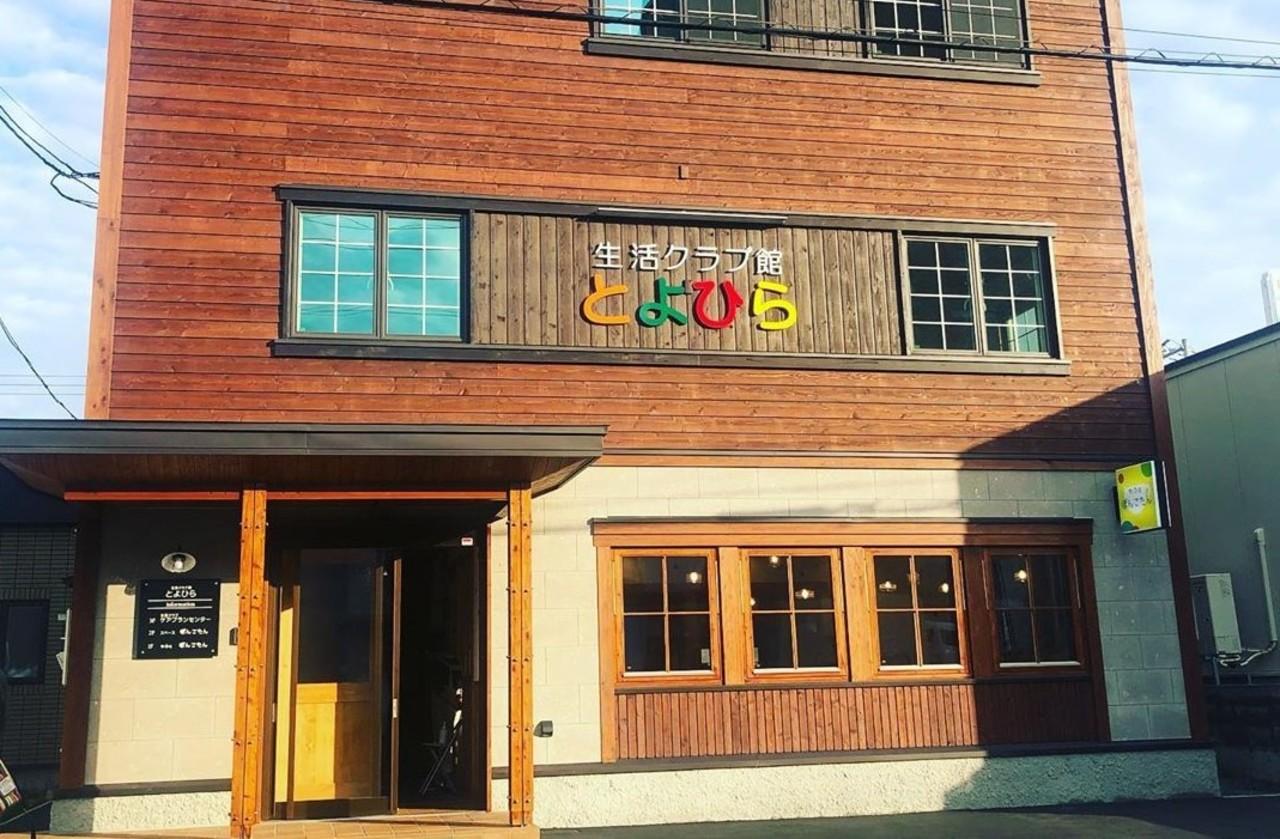 札幌市豊平区月寒東3条4丁目に「かふぇ ぽんこたん」が本日オープンのようです。